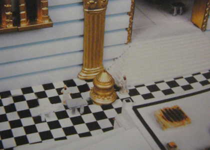 Второй Храм